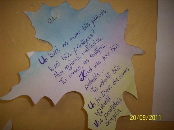 Rokraksts - uzvarētājs (Ērika Gribonika, 9.kl.)