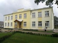 Skola jaunā veidolā